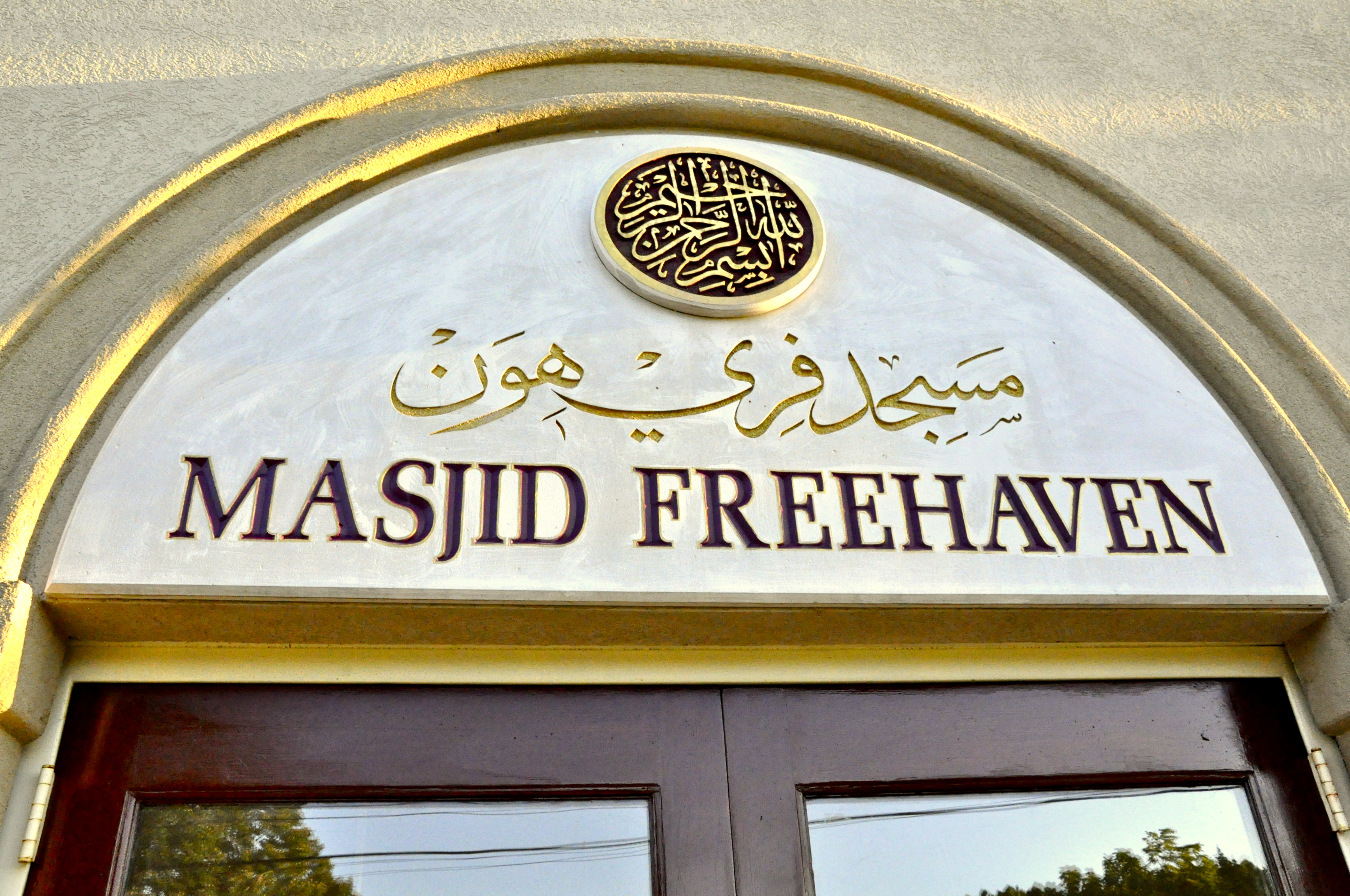 Masjid Freehaven 01
